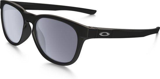 Dit is zonder twijfel de beste zonnebril van Oakley.